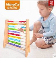 baby abacus - Enlightenment tugs numerical computing frame rainbow abacus arithmetic toy baby early childhood educational toys