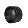 Wholesale Cameras Photo Lenses Filter Lenses Telephoto Zoom Lens