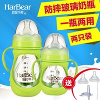 Wholesale Hani bear baby wide mouth glass bottles set with suction handle newborn baby shatter resistant bottles original