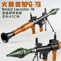 Cheap CS4 play Cross Fire Bazooka Rocket model rocket launcher cross fire weapon