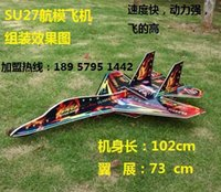 Wholesale Su SU27 electric remote control fixed wing fighter aircraft model aircraft KT board machine parts with a stained su