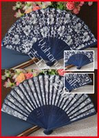 Polyester dyed fabric - Blue Polyester Fabric Fan Frames Hollowed out Bamboo and Dyed into Blue Color Fan Printed Flowers Pattern fan