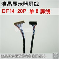 Wholesale Lcd monitor screen line df14 p single d cushion screen line lcd driver board screen line