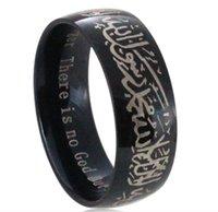 allah god - muslim allah Shahada stainless steel ring for women men islam Arabic God Messager Black Gift jewelry BA11