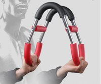Wholesale Adjustable Stainless Steel Hand Gripper U Shape Arm Muscle Trainer Home Fitness Strength Training Equipment