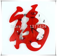 art scanning - Traditional Chinese style blessing word clocks acrylic art silent scanning wall clock home decoration