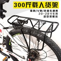 Wholesale V brake disc shelf manned Merida MTB Giant Bicycle riding in the back seat fitting pounds