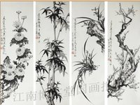 bamboo screen panels - Merlin bamboo and chrysanthemum calligraphy ink painting Four screen authentic pure hand painted works China Gifts Decorations