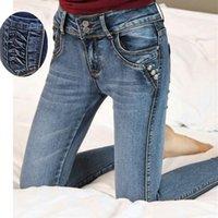 Wholesale New Mid Waist Jeans Trousers elastic Skinny female pencil pants woman jeans women Slim Fashion Denim Blue