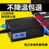 Cheap [USB version] Yue Chung V8 14-inch notebook exhaust radiator exhaust fan cooled machine Laptop