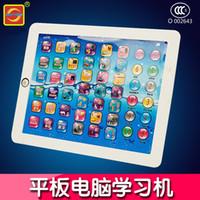 Wholesale Apple iPad Zaojiao English learning simulation tablet preschool children s educational toys infant punctate read