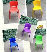 plastic stool chair - New Child chair baby chair plastic chair infant seat child seat vasia child dining chair Step Stool