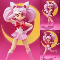 Wholesale Original Bandai S H Figuarts Pretty Guardian Sailor Moon th Anniversary Action PVC Figure Chibi Moon