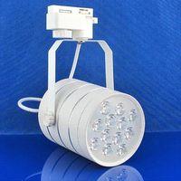 Wholesale Shop Decorative Lights W LM Warm White LED Ceiling Track Rail Spot Light LEDSD130