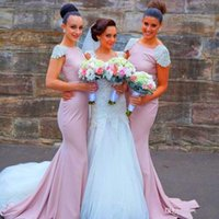 Cheap 2015 New Design Long Mermaid Bridesmaid Dresses Sparkling Sequin Bead Short Cap Sleeve Maid Of Honor Gown Backless Wedding Party Dress