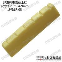 Wholesale faint yellow plastics MM electric guitar violin nut upper violin bridge front string bridge string nut
