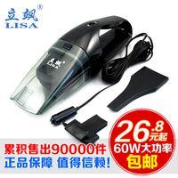 Wholesale Li Sa genuine vehicle cleaner cars with cleaner car dry power Mini super
