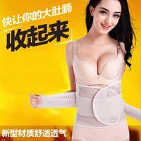 Wholesale New Sales Women Beauty Skin Color Postpartum Maternity After Pregnancy Abdominal Support Belt Wrap Belly Binder