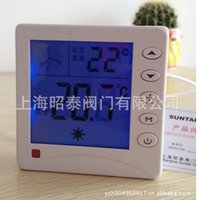 Wholesale Zhaotai WZT08 crystal electric heating thermostat temperature controller electric film heating cable temperature