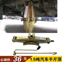 Wholesale For Thickening portable car jack car hand jack sedan order lt no track