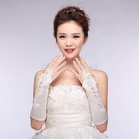 Wholesale 2016 Lace Wedding Gloves New Hot Sale Fashion White ivory Appliques Beaded Glove Bridal Glove Wedding Gloves Fingerless