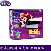 Wholesale BenQ BenQ DD18SA speed serial optical drive black DVD computer drives installed the necessary