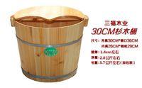 barrel lid - 30cm height thickening cover feet barrel with lid foot bath tub foot bath bucket footbath bucket wool basin feet care