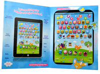best english music - KC Stock ES Hotsale English language Y pad children learning machine English computer for kids baby music tablet best gift