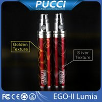 EGO 2 ii 2200mAh Lumia Battery e cig mod - GS EGO ii mAh Lumia Battery E Cigarette For GS Lumia EGO mAh Lumia Batteries E Cig Box Mod Kits