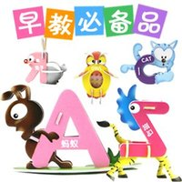 abc animal puzzle - candice guo D puzzle toy CubicFun paper model ABC animals school letters English early learning DIY toy C024h pc