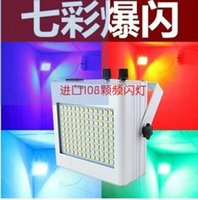 Wholesale LED flashing light patch strongpoint of KTV ted lamp light lighting disco dancing lights
