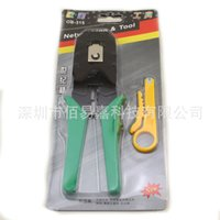 Wholesale 315 with three network pliers Crimping telephone P P P RJ45 network tools network pliers network