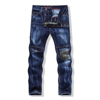 slim fit jeans - TOP Fashion Men s Jeans Washed Ripped Distressed Patch Pocket Boot Cut Denim Jeans Slim Fit