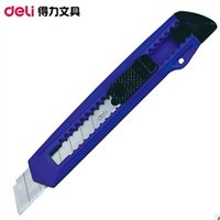 Wholesale Deli brand UTILITY KNIFE SK5 carbon tool steeL MAD Push back THEN IT CAN Lock blade Safe Simple appearance Slender body Smaller volume