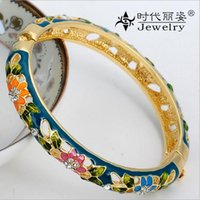 beijing bangles - Chinese characteristics crafts Genuine Beijing cloisonne hollow set with diamonds female bracelet gold plated fine jewelry for gift