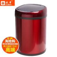 Wholesale Oban smart sensor trash creative fashion stainless steel color steel electric household trash living room