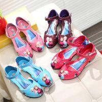 Wholesale Girls Dress Shoes Kid Girl Frozen Elsa Anna Princes Shoes Children Shoes Kids Footwearl Princess Dress Shoes Children Dress Shoes Girl Shoes