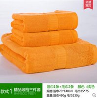 bamboo waste - Waste absorbing plus size thickening bamboo fibre cotton bath towel set adult soft a bath towel and towel set