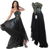 Cheap Prom Dresses Best Black