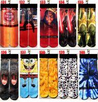 adult knitting patterns - 50pairs Fashion Sport Stockings D Printed Stocking Socks Adult Men s New Pattern Hip Hop Soft Cotton Sock Unisex SOX socks