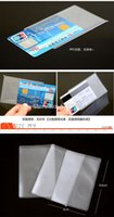 bank card protector - transparent Card Slip Case bank card case Sleeve Protective Protector Polyethylene Holder ID credit case