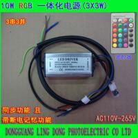 Wholesale RGB LED Driver W W W W W Floodlight RGB Color changing IR Remote Control Waterproof power supply V RGB LED chip
