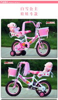 children bikes - The new princess children bicycle bag mail years old children baby stroller quot quot quot bicycle men and women