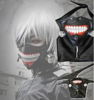 Wholesale New Arrival Anime Cosplay Tokyo Ghoul Kaneki Ken Mask Adjustable Zipper Masks PU Leather Mask A