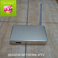 Wholesale Android dual core G high definition set top boxes SEASON IPTV network