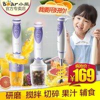 baby food blenders - Bear Bear JBQ D131 baby food supplement household electric multifunction handheld blender stick cooking