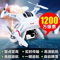 aircraft position - Chengxing model aircraft remote control aircraft GPS positioning return a key four rotor aircraft axis CX