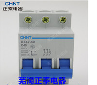 Wholesale Chint DZ47 P C40 A mini miniature circuit breakers for household protection breaker switch chopper