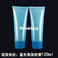 Wholesale 20pcs Blue cosmetic cream tube plastic packaging container ml gqqme
