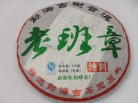 al por mayor g prima-2008 Banzhang puer del té de Yunnan Menghai, 500 g de material 100% de la antigua glorieta crudo del pu'er puerh pu-er-venta al por mayor de alimentos orgánicos